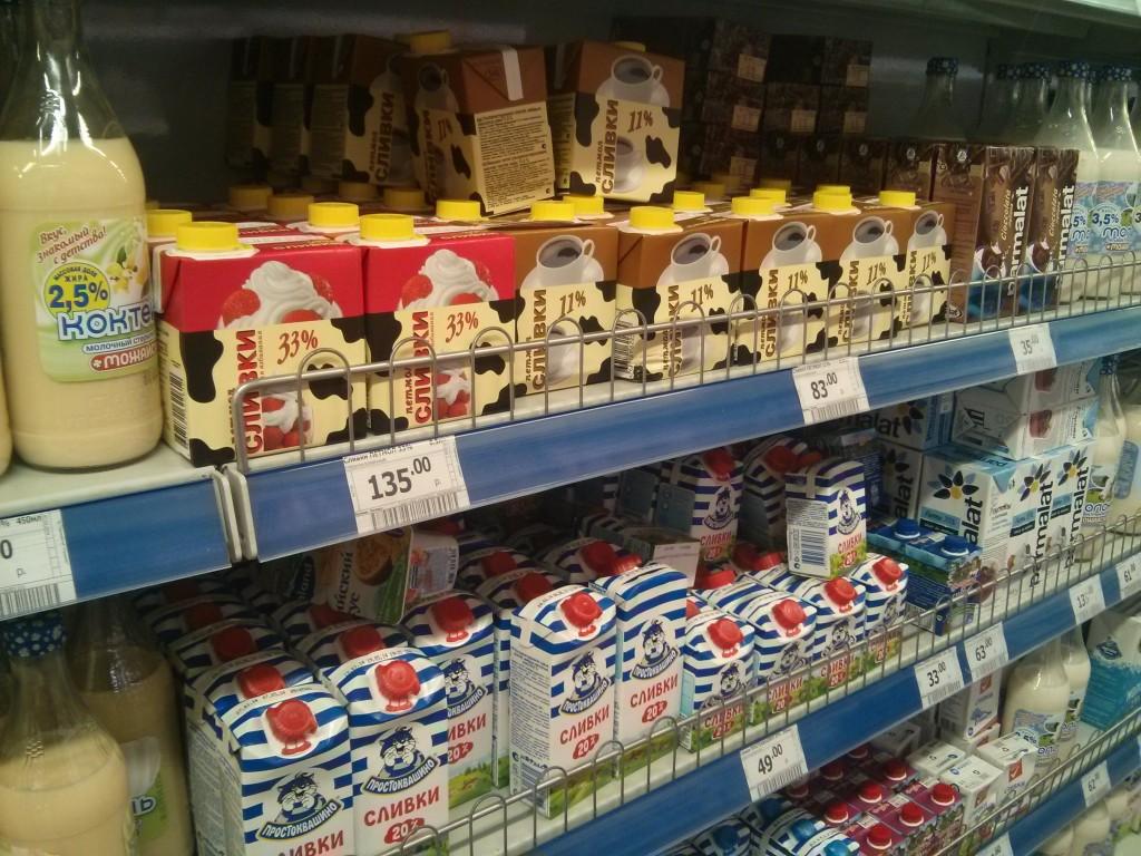 Creme de leite na Russia