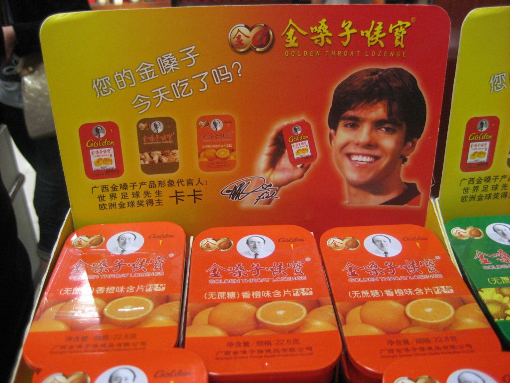 Pastilha do Kaká na China